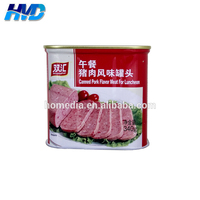 Food MR Grade 340g Tin Square Cans For Luncheon Meat Packaging