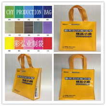 OEM/ODM accept customized school chirldren tote bags laminated promotional reuseable shopping case bags with own logo laminated