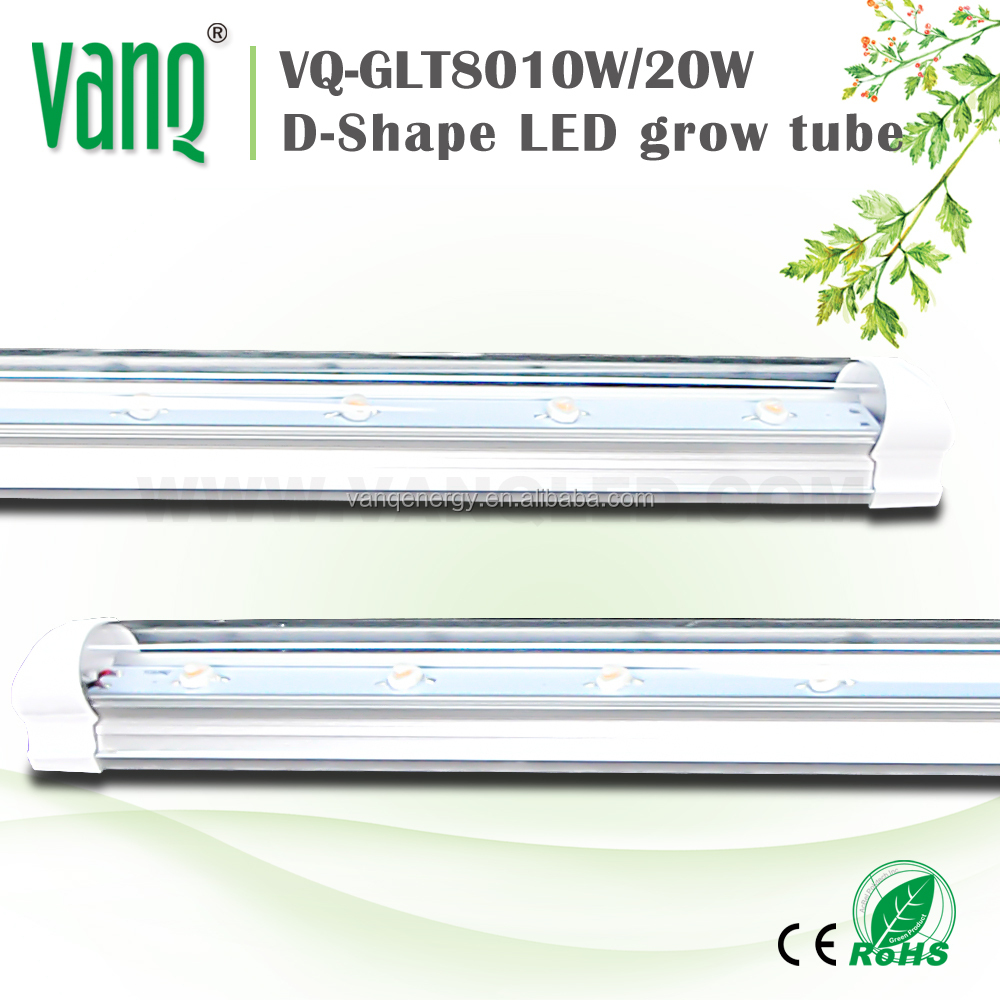 best for greenhouse/horticulture/indoor house plant grow tube,t8 20w led grow tube for aeroponics system