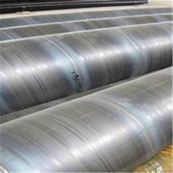boiler seamless carbon steel tube/spiral pipe