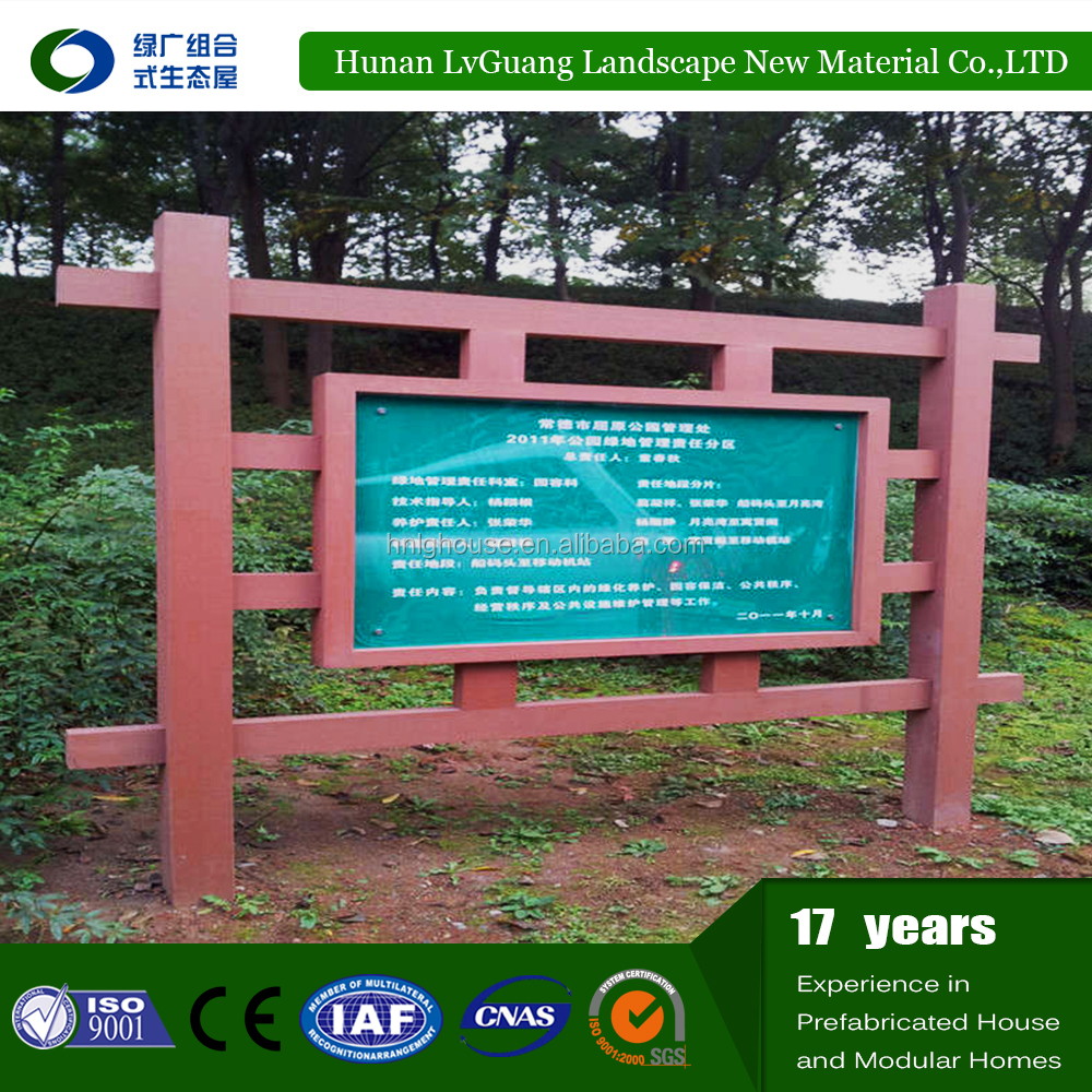 ISO certificate outdoor sign board material, wood composite wall panel