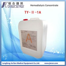 China professional manufacturer kidney renal failure treatment hemodialysis solution concentrate price