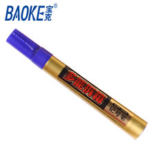 blue watercolor brush marker / permanent paint pen marker for paintball