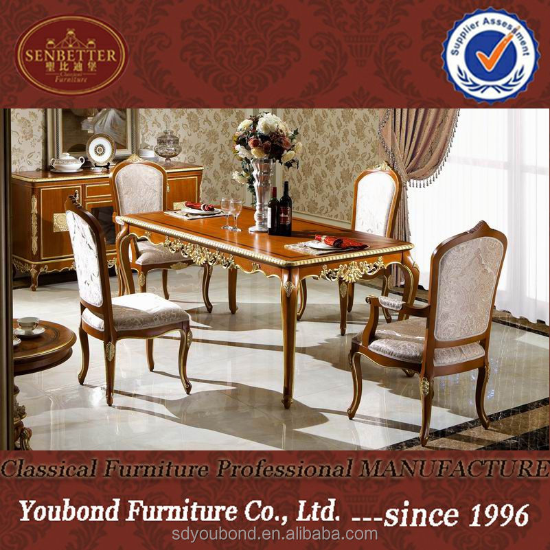 0050 Antique luxury brown gold dining room furniture, romantic home furniture table