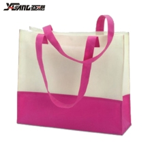 High quality Custom Silk Screen Non-woven folding shopping bag