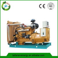 China electric motor self running generator