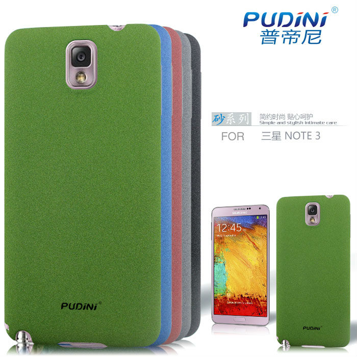 suitable for Samsung GALAXY Note 3 N9000 32GB/3G Gal quicksand shells New design mobile phone covers with PC hard