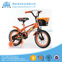 2016 kids motorcycle bike/kids petrol bikes/kids products/midi bike/lowes bicycle