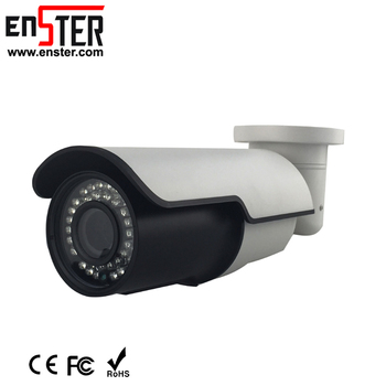 China supplier 1080P 2MP IP66 Waterproof night vision infrared Bullet IP Camera