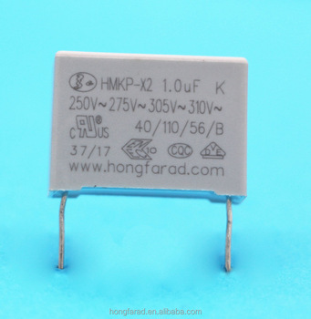 CBB62 X2 class Metallized Polypropylene film AC capacitor interference suppression capacitor