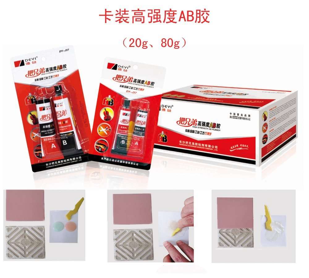 New design hot selling building supply anti-fungal timber liquid adhesive