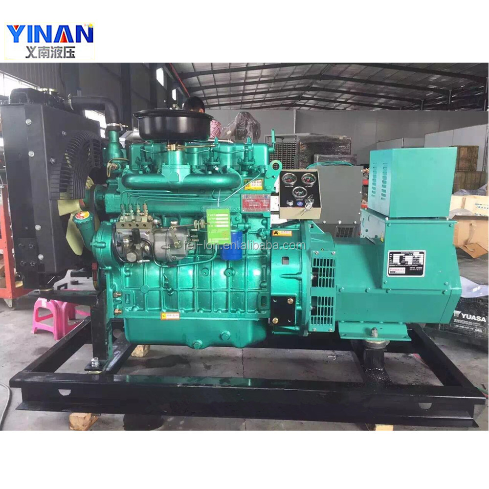 Yinan steady and reliable performance stronger power 30kva diesel generator price with perfect spare parts