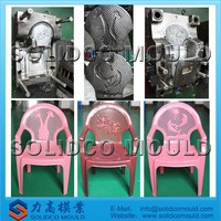 design plastic chair mould manufacturer