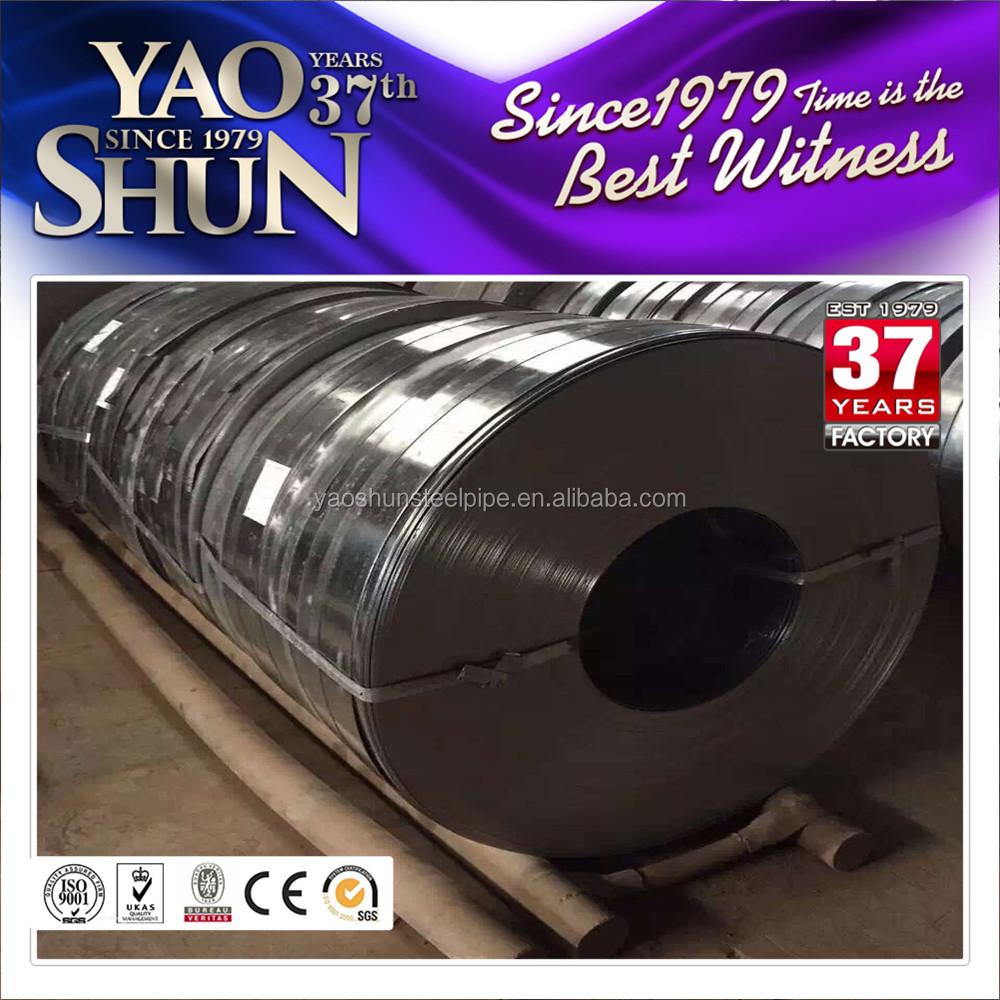 0.45mm zero spangle Thin wall galvanized steel slit/GI sheet in coil