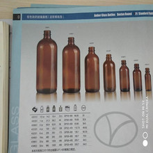 60ml amber glass bottles Boston round G.<strong>P</strong>.L standard finish