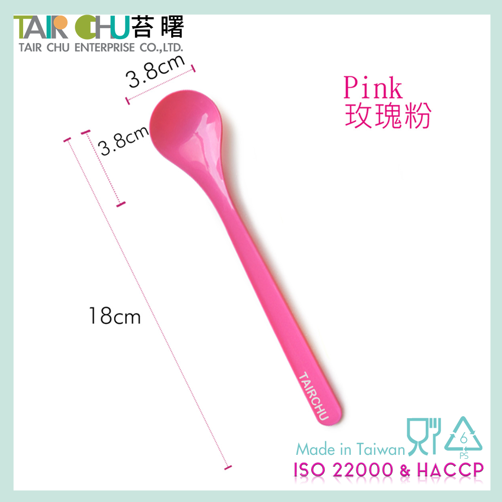 Adorable Rose Pink 18cm Long Handle Plastic Icecream Party Supplies Spoon