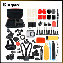 KingMa High Quality 61-in-1 Sports Action Camera Accessories Kit with Waterproof Case for Xiaomi Yi 2 4K Camera Accessories Set