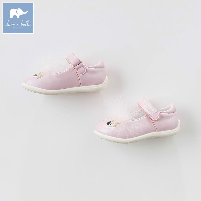 DB6745 Dave Bella spring baby girl leather shoes children cartoon shoes