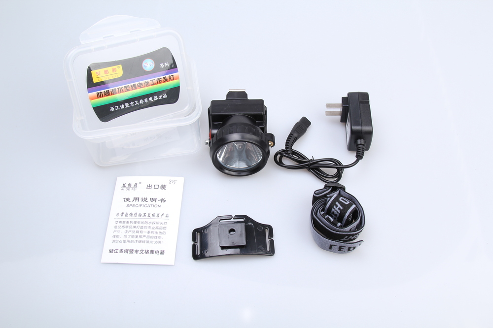 KL2.4LMLED cordless mining lamp mining headlamp mining headlight