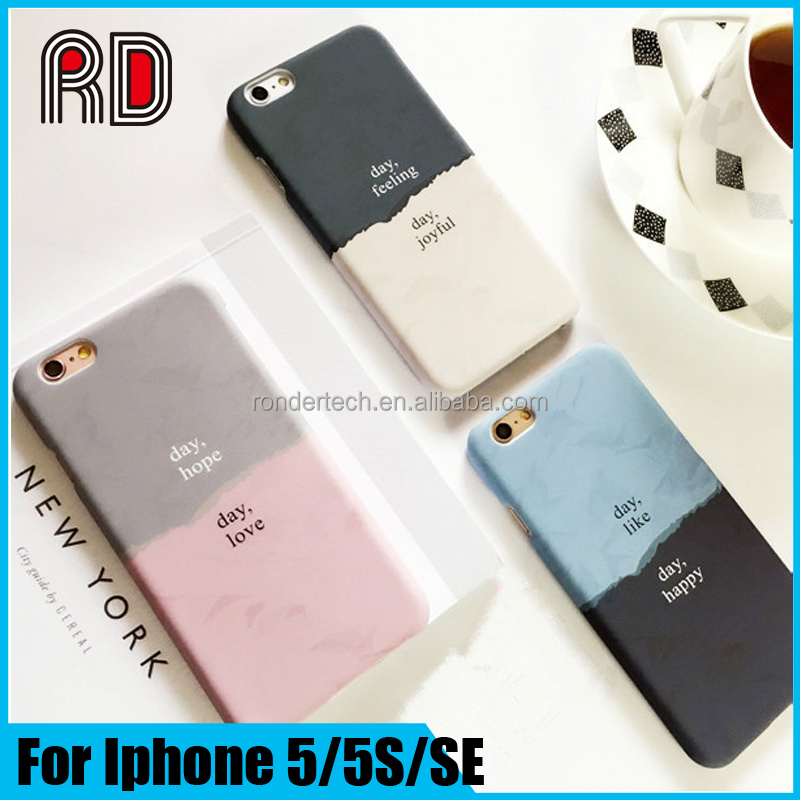 New Procucts Multicolor Lovers Matte Hard PC Case Cover for Iphone 5 5S SE