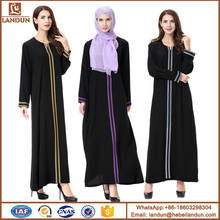 Amazon mid east arab lady muslim abaya robe