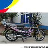 Forza 100 motorcycle 49cc motorcycle for sale