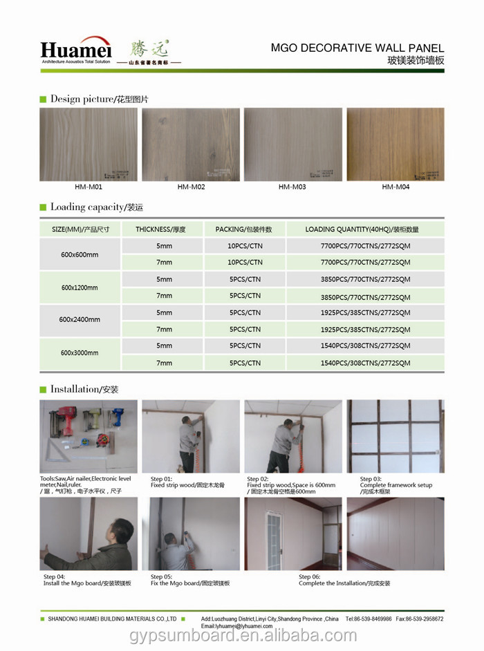 Perforated sound-absorbing magnesium board/ 600*2700mm