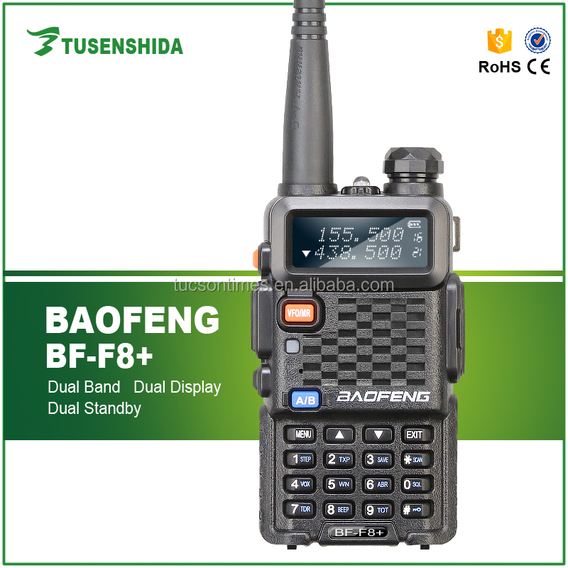 Dual band interphone baofeng BF-F8+ ham radio with power switch