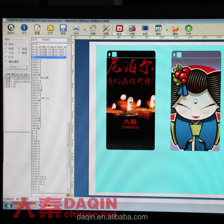 cell phone laptop sticker design software for any body sticker