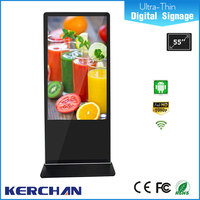 Control remoto indoor floor standing lg screen 55 inch floor stand wireless lan digital signage