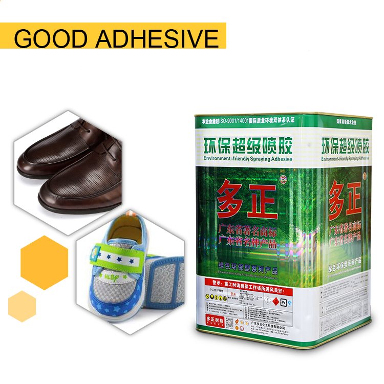 natural rubber base spray adhesive glue for shoe upper