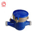 Multi-jet type size 15-40mm Brass water meter