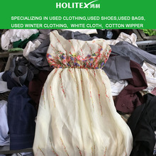 wholesale used clothing bales UK style second hand clothes ladies silk dress for sale
