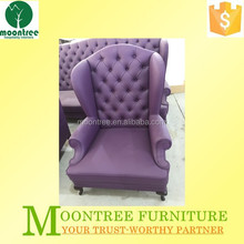 Moontree MSF-1206 purple pure leather 1 seater sofa set