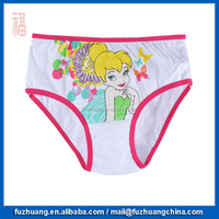 Cute Genius Kid Brief Girls Underwear Bikini 033