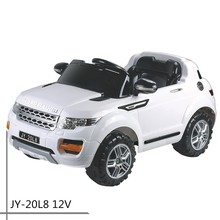 Licensed Newest 12V Electric Kid Ride On Car
