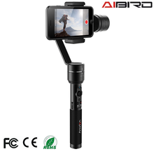Uoplay handheld gimbal 3 Axis cellphone gimbal stabilizer for wholesale