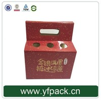 Custom high quality paper corrugated cardboard 6pcs wine carrier box