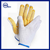 China construction work safety white color knitted PVC dotted cotton gloves