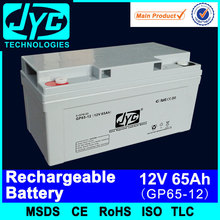 superior quality 12v 65ah batteries rechargeable