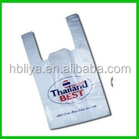 design logo soft loop handle plastic bag
