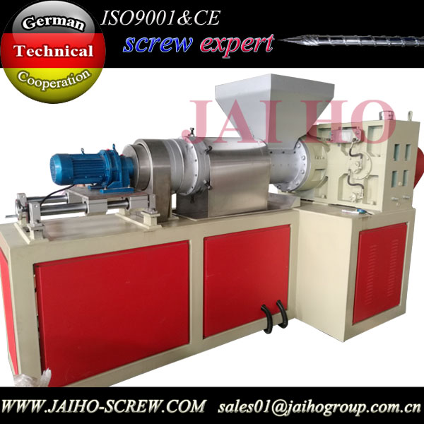 wet film squeezing machine