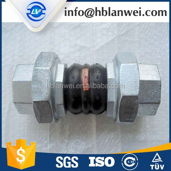 Double Spheres Screw Flexible Rubber Expansion Joints