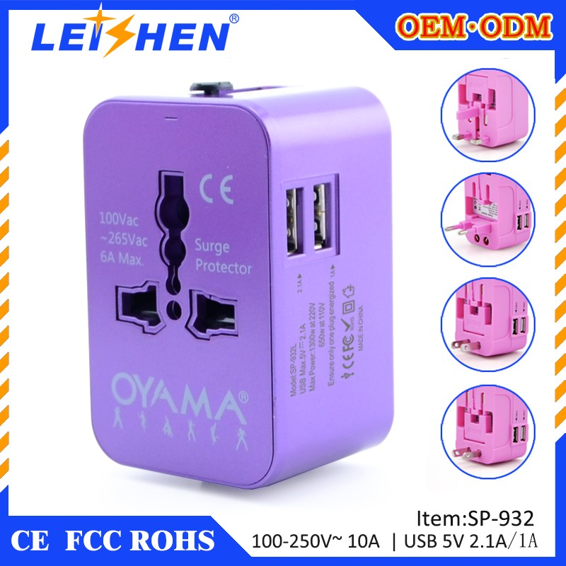 Leishen Patented logo printed 6.3A FUSE universal travel adapter with usb charger for promotion and gift
