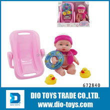 wholesale promotional products china baby doll