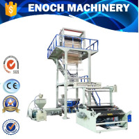 Plastic Bag Extrusion Machine/double layer plastic film machine