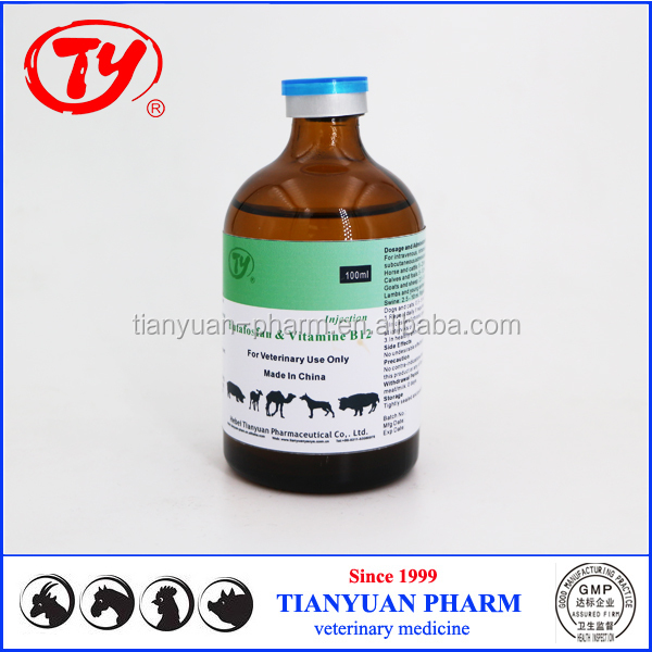 Veterinary invigorator Butafosfan & Vitamin B12 Injection with treatment infertility