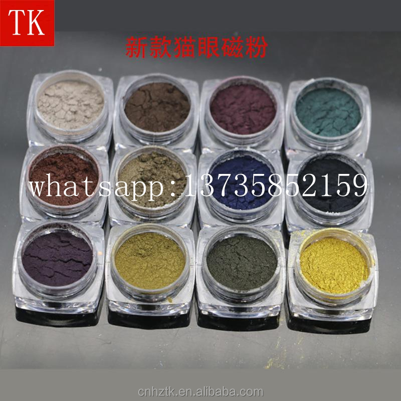 TK 3D Effect Cat Eye Nail Powder Magnetic Powder for nail polish gel