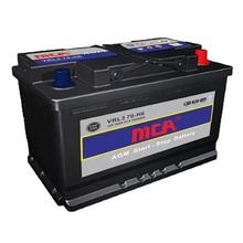 High quality 12v 70ah auto power quick start car battery