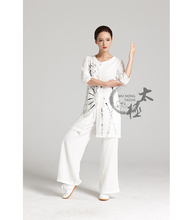Professional Wushu women traditional chinese karate clothes